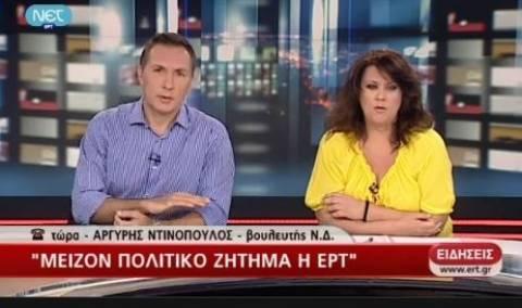 LIVE: Ο Αργύρης Ντινόπουλος τώρα στην εκπομπή των εργαζομένων της ΕΡΤ