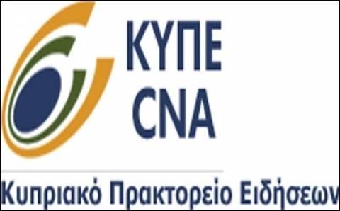 Κύπρος: Δωρεάν πληροφόρηση από το ΚΥΠΕ