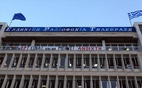 Δικαστικές ενώσεις: Ανησυχία και απογοήτευση για το λουκέτο ΕΡΤ