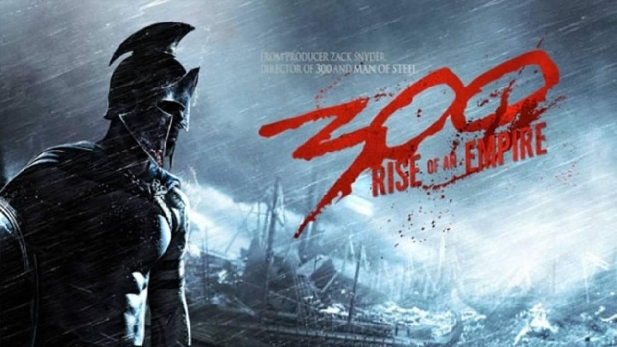 ΒΙΝΤΕΟ:Δείτε το τρέιλερ της νέας ταινίας (συνέχεια) των 300