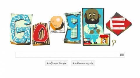 Ημέρα του Πατέρα 2013: Το σημερινό Doodle της Google