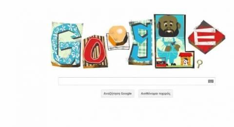 Ημέρα του πατέρα 2013: Αφιερωμένο το doodle της google