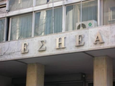 ΕΡΤ: Αντίδραση της ΕΣΗΕΑ για τα δελτία ειδήσεων που βγήκαν στον αέρα