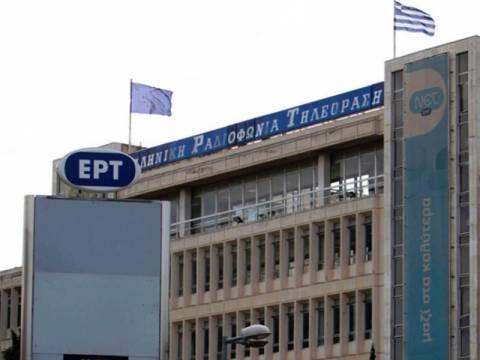 Το σχέδιο για τη νέα ΕΡΤ και το προσωπικό