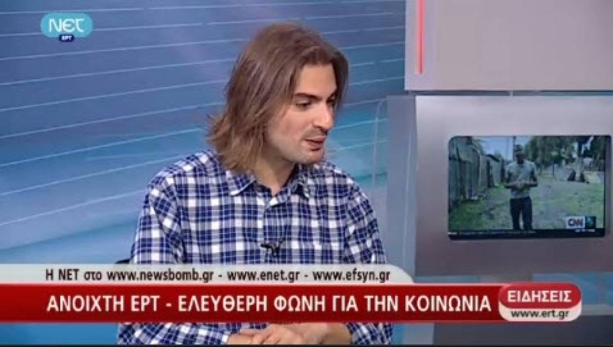 ΕΡΤ: Παρακολούθησε Live την αναμετάδοση του προγράμματος μέσω της EBU