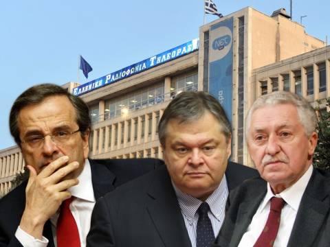 Η ΕΡΤ απειλεί με «μαύρο» την κυβέρνηση