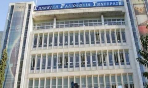 ΕΡΤ: Συνεχίζονται οι εκδηλώσεις συμπαράστασης στο Ραδιομέγαρο