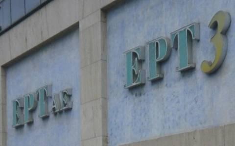 ΕΡΤ: Στο πλευρό των εργαζόμενων το ΕΚΘ