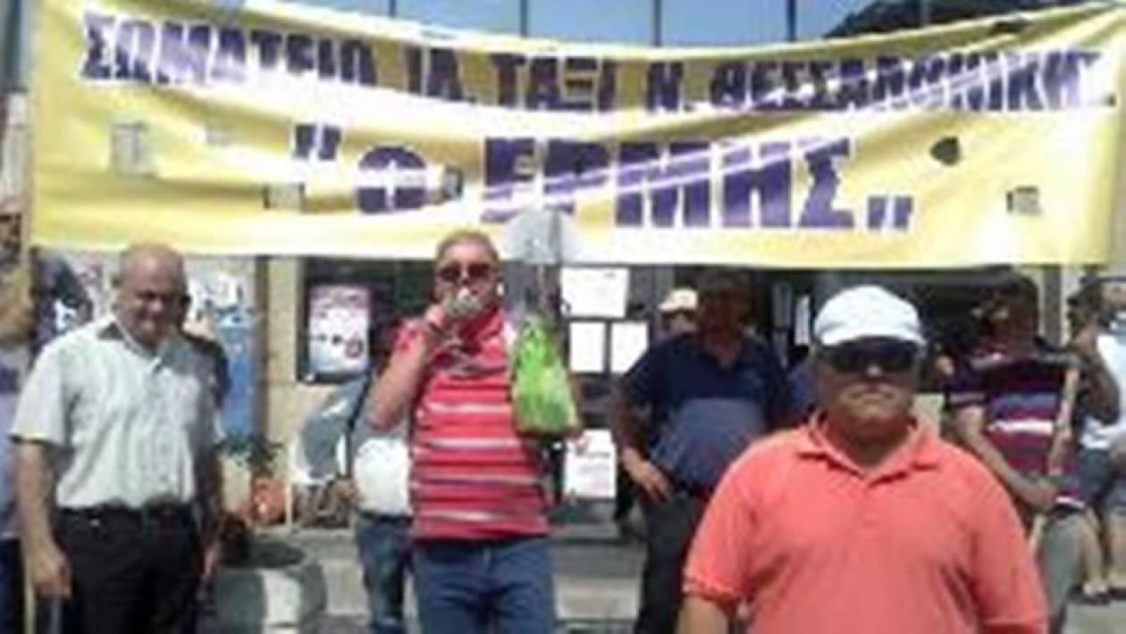 Θεσσαλονίκη: Απεργούν τα ταξί-Πήγαν στην ΕΡΤ3