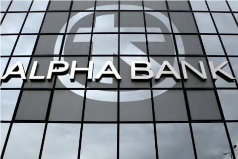 Στο 83,66% το ποσοστό του ΤΧΣ στην Alpha Bank