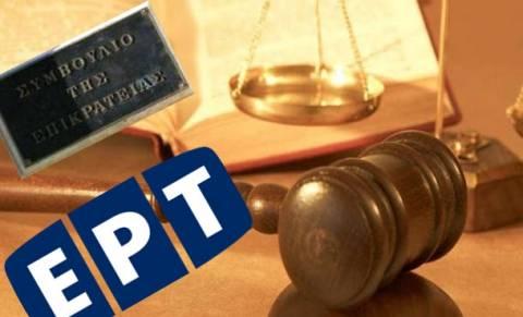 ΕΡΤ: Διευκρινήσεις για την απόφαση του ΣτΕ