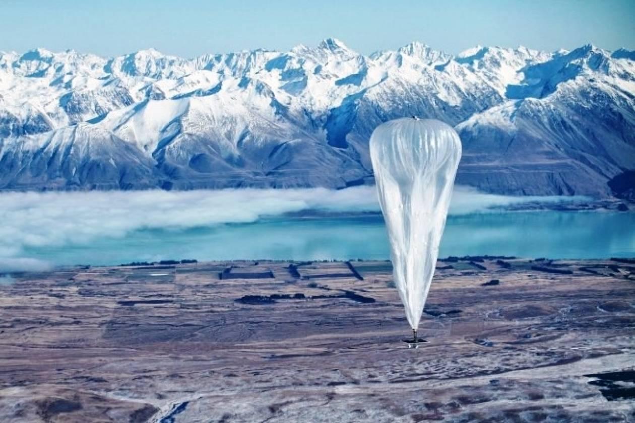 Βίντεο: Η Google θα φέρει το ίντερνετ σε όλο τον κόσμο με... μπαλόνια!