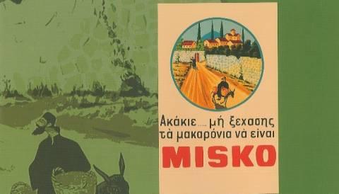MISKO σημαίνει Ελλάδα