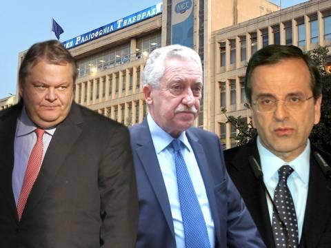 Αύριο στους πολιτικούς αρχηγούς το σχέδιο για τη μεταβατική ΕΡΤ