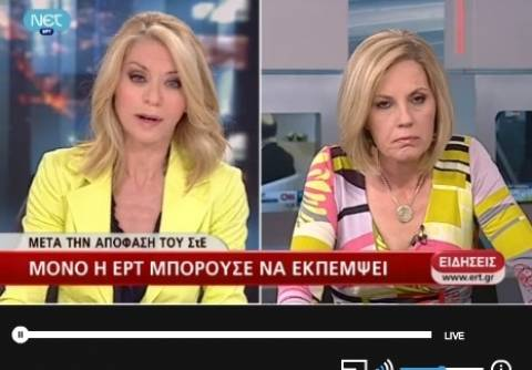 ΕΡΤ: Δείτε σε live streaming το πρόγραμμα της ERT