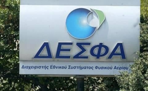 Προσφορά ύψους 400 εκατ. ευρώ υπέβαλε η Socar για το 66% του ΔΕΣΦΑ
