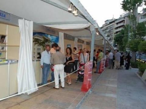 Άνοιξε τις πύλες της η 27η Έκθεση Βιβλίου στο Πασαλιμάνι