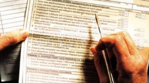 Φορολογικές δηλώσεις 2013: Εν αναμονή παράτασης υποβολής