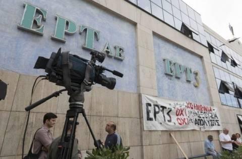 ΕΡΤ: Συγκέντρωση διαμαρτυρίας του ΕΚΘ έξω από το κτίριο της ΕΤ 3
