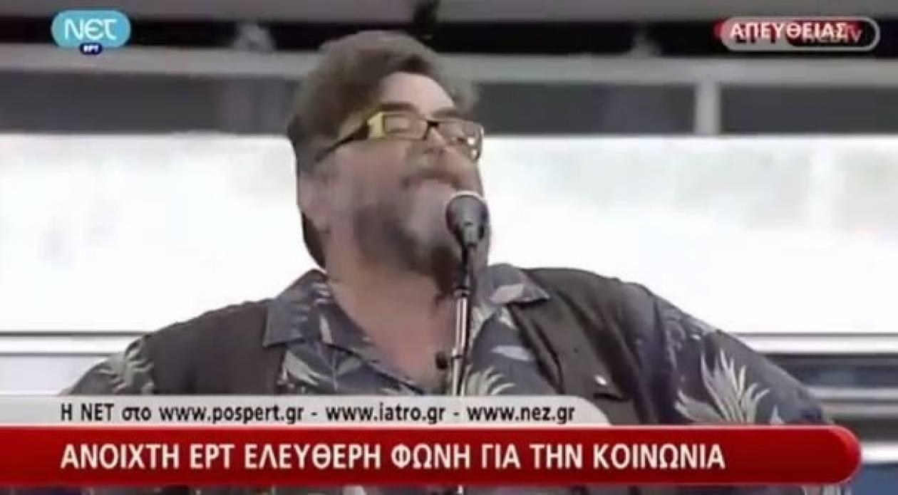 Ο Κραουνάκης «στόλισε» τον Άδωνι και την Μανωλίδου (βίντεο)