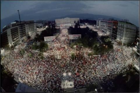 Τα «ΝΕΑ» ειρωνεύονται τον ΣΥΡΙΖΑ
