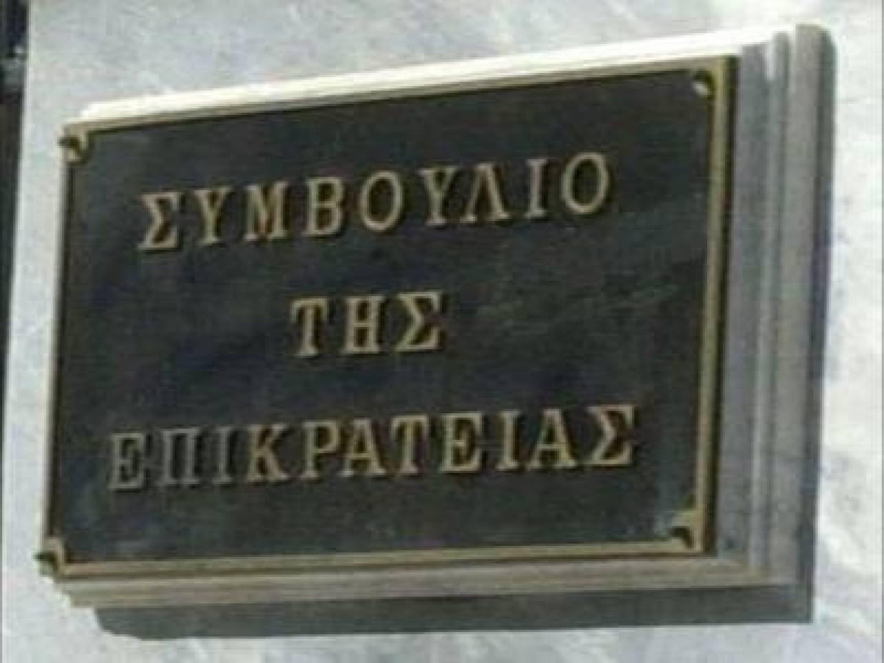 Αύριο στην επιτροπή αναστολών του ΣτΕ η αίτηση της ΠΟΣΠΕΡΤ