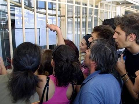 Πανελλήνιες 2013: Αύριο η ανακοίνωση των βαθμολογιών