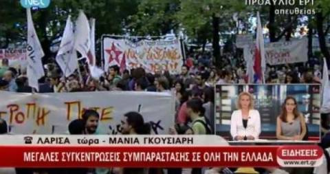 EBU: Για τεχνικούς λόγους η διακοπή του live streaming της ΕΡΤ