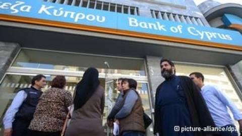 Κύπρος: Tι αποσιωπούν οι Ευρωπαίοι;