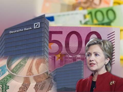 Θα πληρώσουμε 1.3 δισ. ευρώ στους κερδοσκόπους