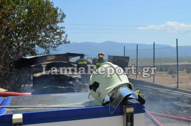 Λαμία: Πυρκαγιά σε εργοστάσιο της ΒΙ.ΠΕ. (pics-vid)