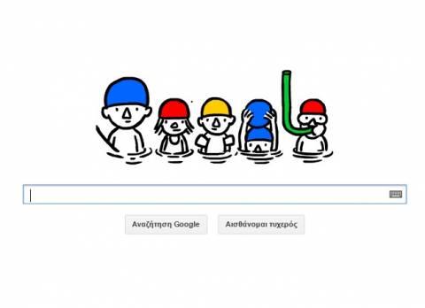 Πρώτη ημέρα του καλοκαιριού 2013: Το σημερινό Doodle της Google