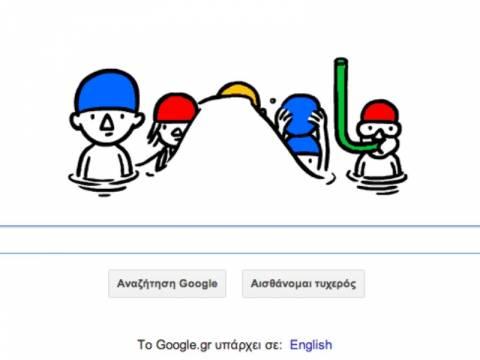 Πρώτη ημέρα του καλοκαιριού 2013 και η Google το γιορτάζει