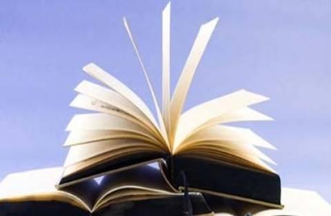 Ιδρύθηκε κυπριακή εταιρεία ανάγνωσης και γραμματισμού
