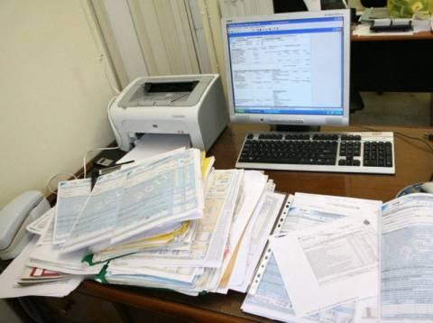 Παράταση στην υποβολή των Συγκεντρωτικών καταστάσεων για το 2012
