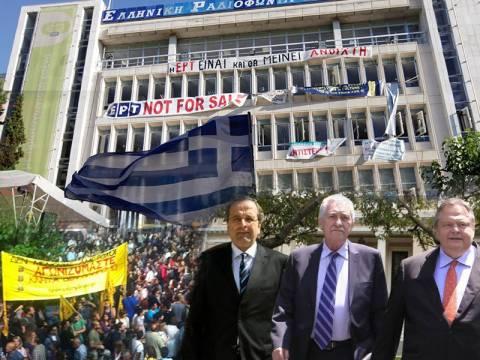 ΕΡΤ: Το δεκαήμερο που βύθισε την Ελλάδα στην κρίση και το «μαύρο»