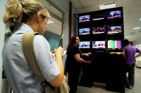 ΕΡΤ: Μέσω της EBU δείτε σε Live Streaming το πρόγραμμα της ERT