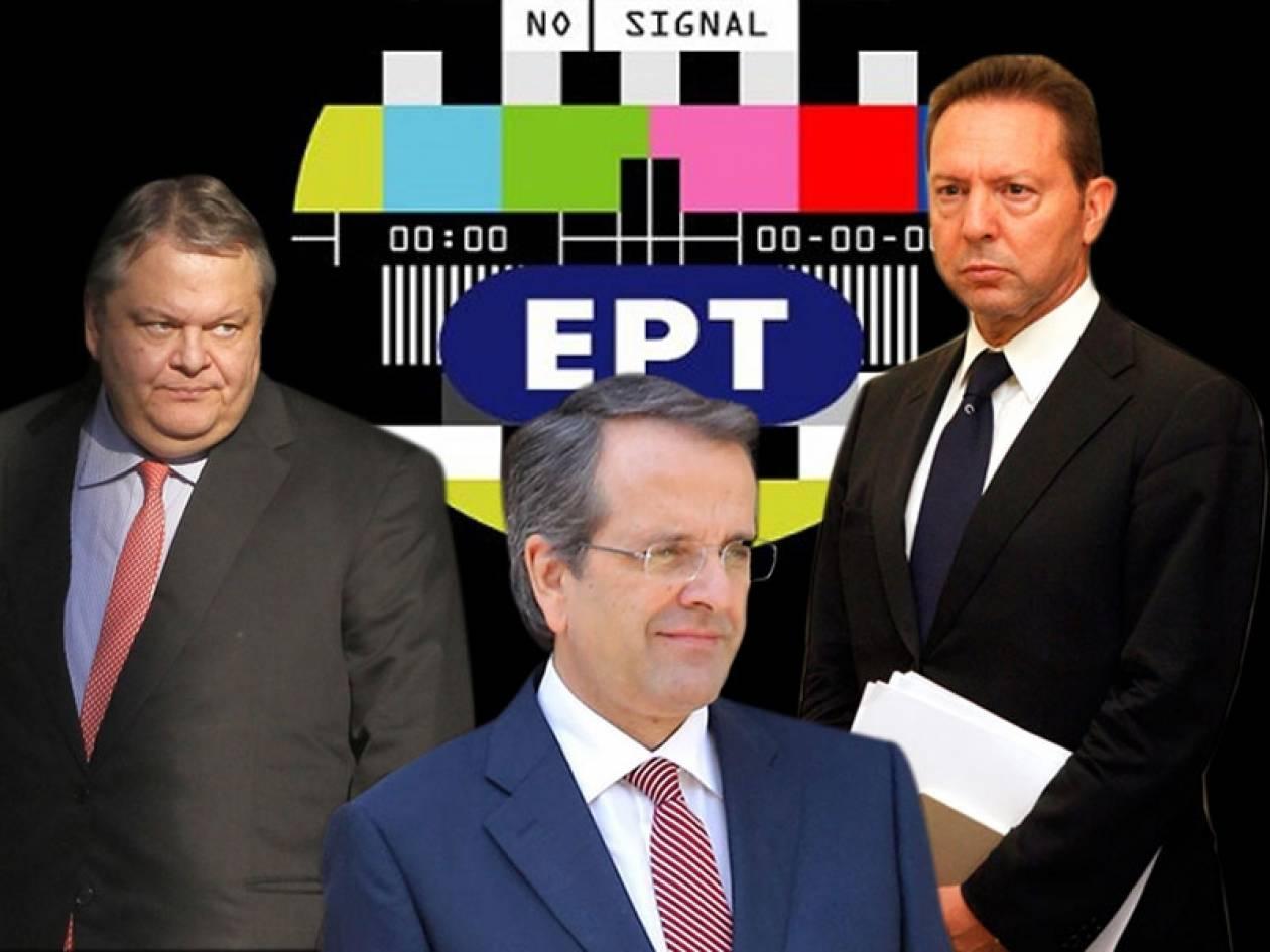 Άκομψοι πολιτικοί χειρισμοί στην υπόθεση της ΕΡΤ