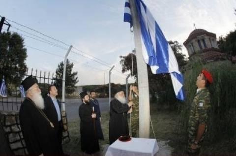 Ιερώνυμος: Έπαρση σημαίας στα ελληνοσκοπιανά σύνορα (ΦΩΤΟΡΕΠΟΡΤΑΖ)