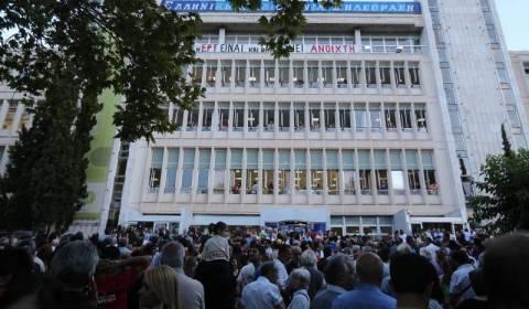 Θεσσαλονίκη: Ψηφισμα Δημοτικού Συμβουλίου για το κλείσιμο της ΕΡΤ