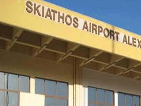 18.500.000 ευρώ για την επέκταση του Αεροδρομίου της Σκιάθου