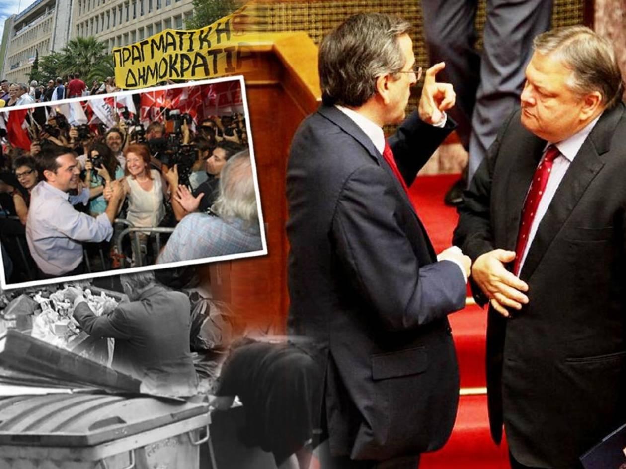 Τι ζητεί ο Βενιζέλος από τον Σαμαρά, η ΕΡΤ, τα νέα μέτρα και ο ΣΥΡΙΖΑ