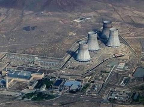 Τουρκία: Eπιδιώκει τον τερματισμό του πυρηνικού σταθμού στην Αρμενία