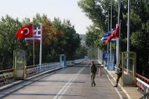 Νέα διασυνοριακή γέφυρα Ελλάδας - Τουρκίας στον Έβρο