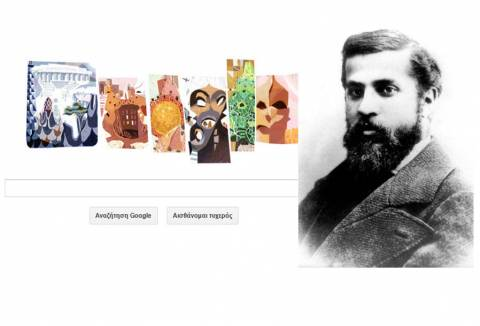 Αντόνιο Γκαουντί: To σημερινό Doodle της Google