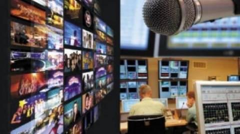 ΕΡΤ: Δείτε σε Live Streaming μέσω της EBU το πρόγραμμα της ERT