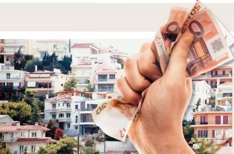 Δείτε τον ΦΑΠ που θα πληρώσετε σε 457 περιοχές της χώρας