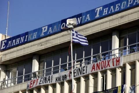 Δημοσιογράφοι ΕΡΤ: Το «λουκέτο» θα κοστίσει τουλάχιστον 300 εκατ. ευρώ