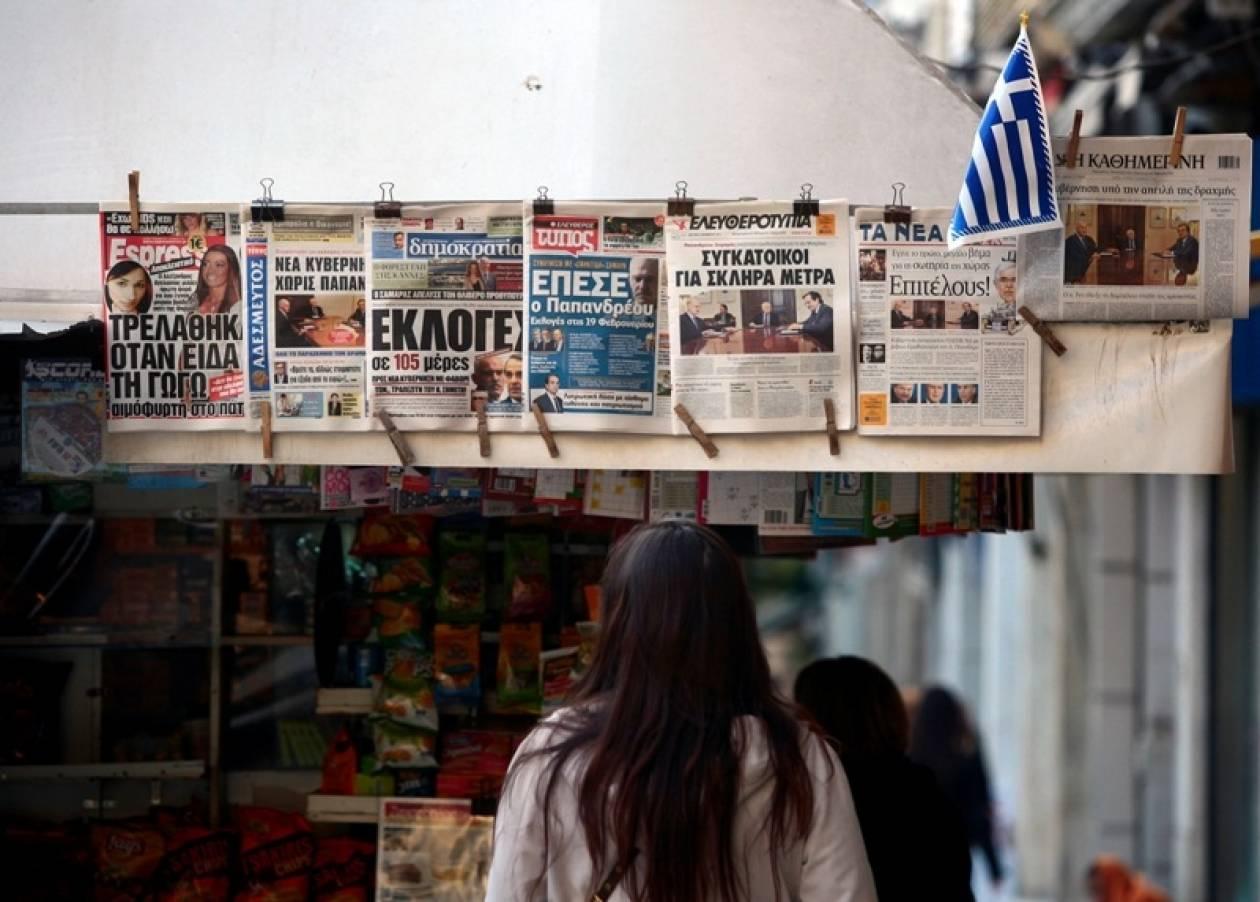 Η πτώση των βάσεων στα πρωτοσέλιδα των εφημερίδων