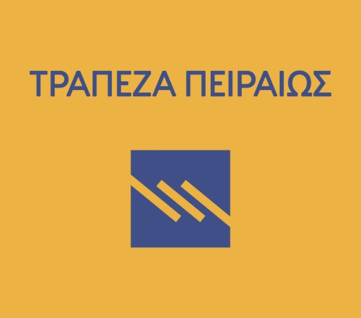 Ενοποίηση συστημάτων της πρώην ΑΤΕbank με την Τράπεζα Πειραιώς